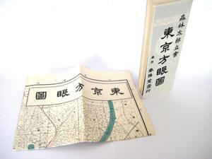 特別展 鴎外の見た風景~東京方眼図を歩く~ - 文 …
